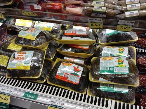 ハワイ☆2013~Foodlandでお買いもの♪_f0207146_9475075.jpg
