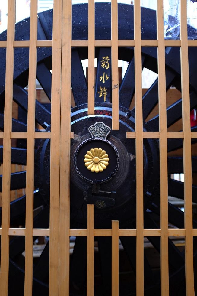 祇園祭2013 宵々々山スナップ 〜その1〜_f0152550_17454182.jpg