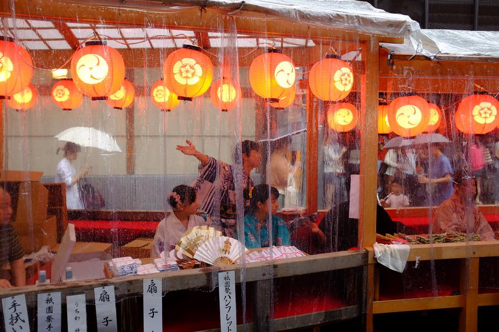 祇園祭2013 宵々々山スナップ 〜その1〜_f0152550_17491999.jpg