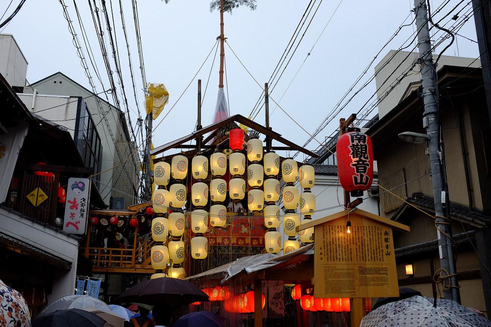 祇園祭2013 宵々々山スナップ 〜その1〜_f0152550_1749353.jpg