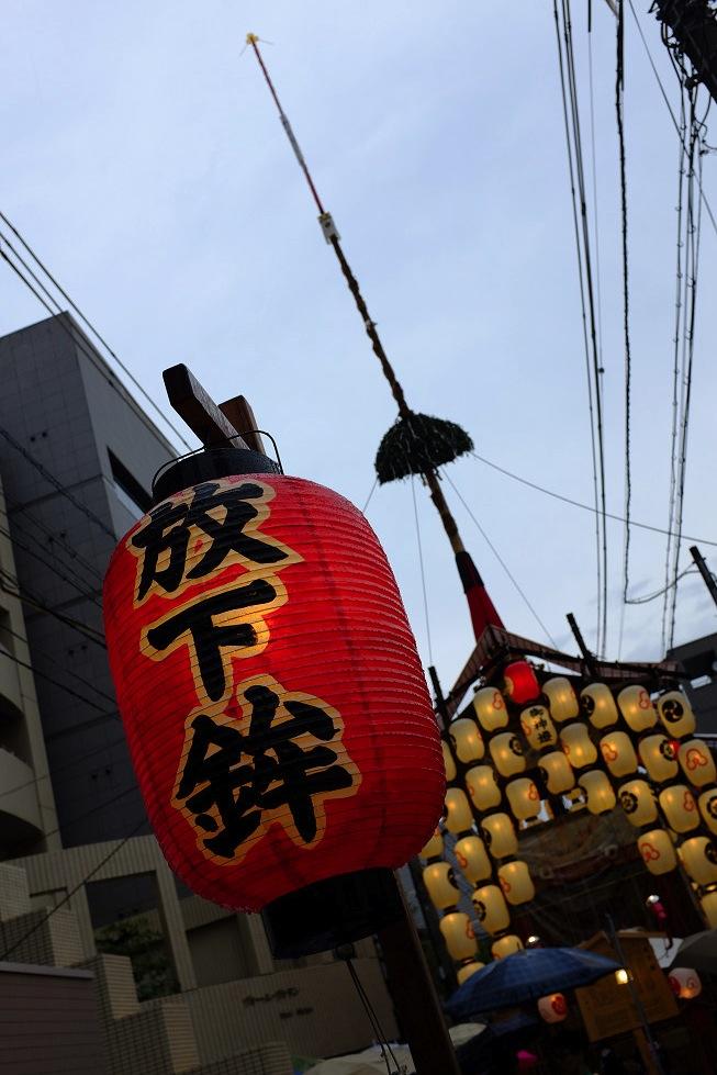 祇園祭2013 宵々々山スナップ 〜その1〜_f0152550_1750231.jpg