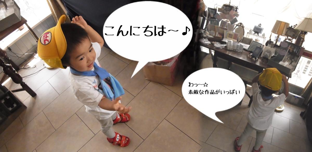 小さな可愛いお客様♪_e0291354_22171237.jpg