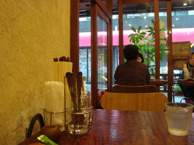 西荻窪「海南チキンライス 夢飯」へ行く。_f0232060_15154345.jpg