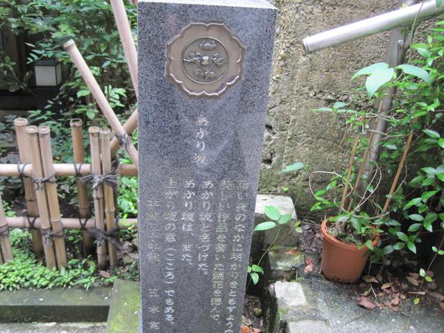 第8話 主計町の「暗がり坂」と「あかり坂」を歩いてみる_f0100593_19343653.jpg