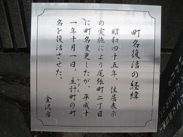 第8話 主計町の「暗がり坂」と「あかり坂」を歩いてみる_f0100593_1935047.jpg