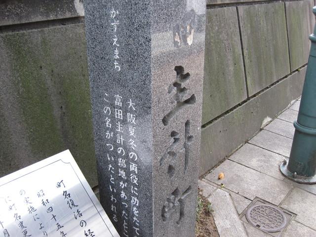 第8話 主計町の「暗がり坂」と「あかり坂」を歩いてみる_f0100593_19351259.jpg