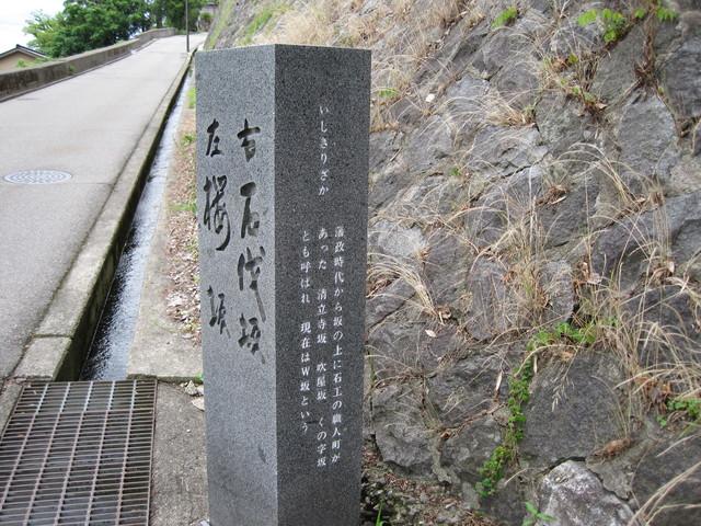 第9話 犀川を見下ろすW坂_f0100593_21222323.jpg