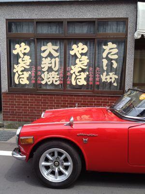 クラッシックカーこみせ_a0134394_7214188.jpg