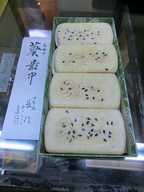 日本橋「長門」(江戸からの和菓子)_c0187004_981143.jpg