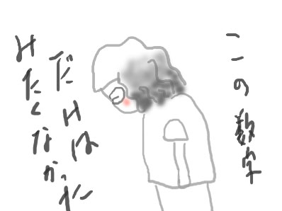 b0281718_2124572.jpg