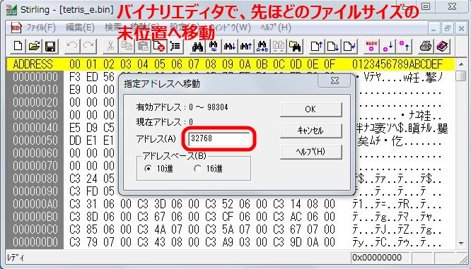 b0030122_081222.jpg