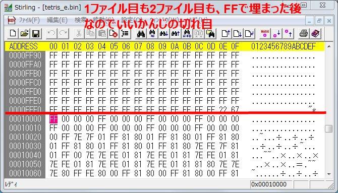 b0030122_081996.jpg