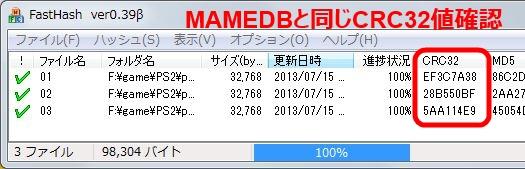 b0030122_083327.jpg