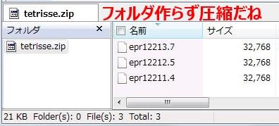 b0030122_085557.jpg