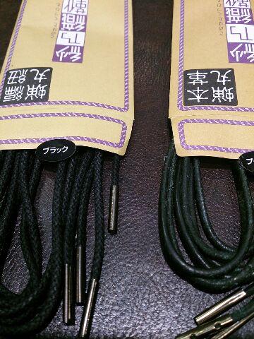 革の「丸紐」ございます!_b0226322_14543917.jpg