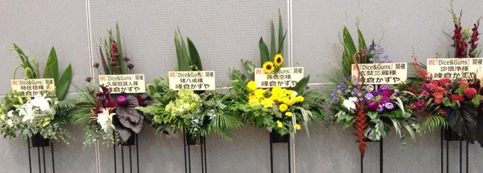 最遊記+WA合同イベント『Dice&Guns』レポート_f0090822_539797.jpg