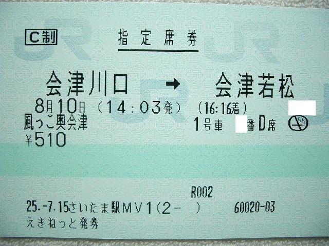 b0283432_21433174.jpg