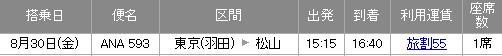 b0283432_21544274.jpg