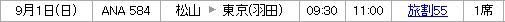 b0283432_21563358.jpg