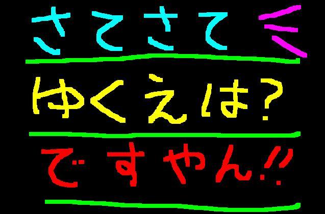 f0056935_20522100.jpg