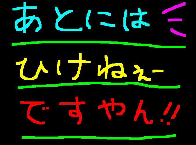 f0056935_2281671.jpg