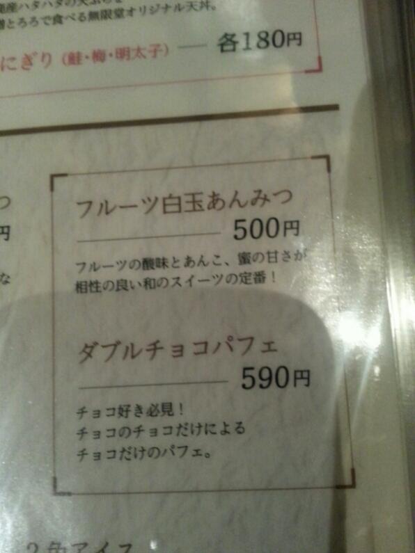 秋田っ!美味しい!&チャレンジのお知らせ_b0259538_10413870.jpg