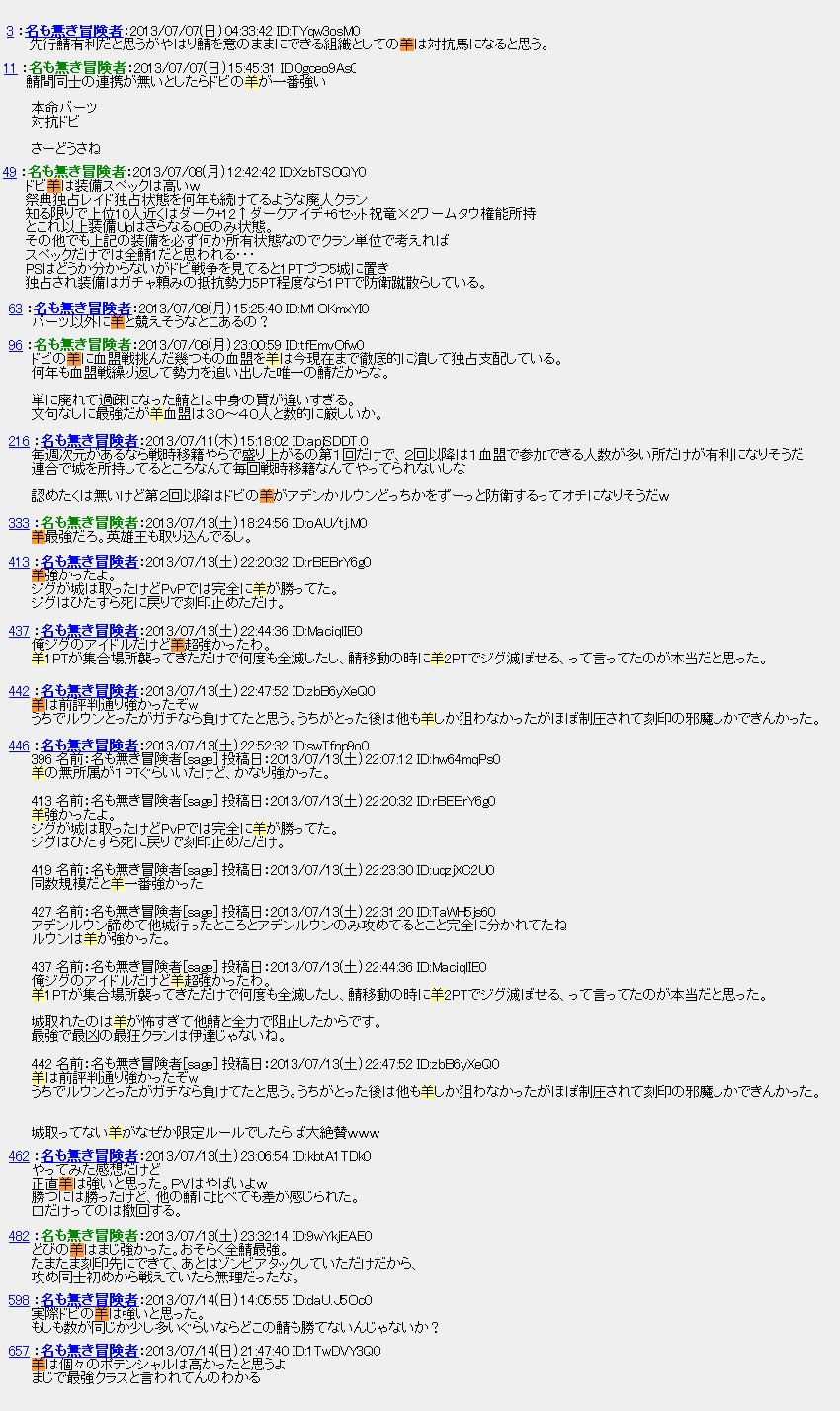b0075548_137153.jpg