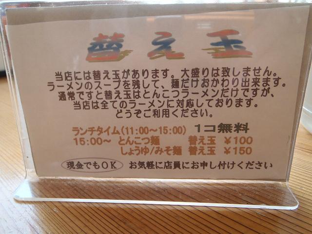 a0114853_208309.jpg