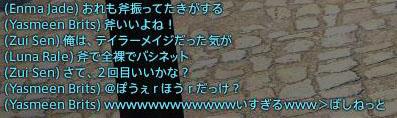c0074259_42983.jpg