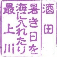 c0119160_5563658.jpg