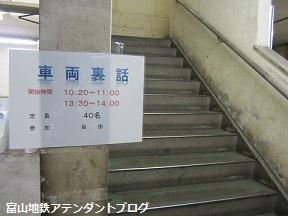 イベント報告(^-^)v 7月13日(土)_a0243562_9261655.jpg