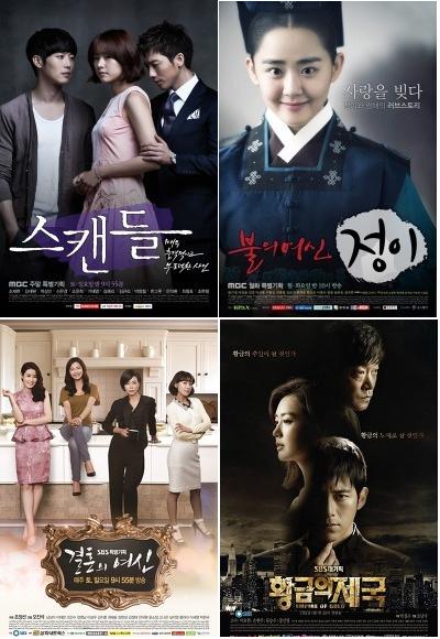 韓国で最近始まったドラマ5本_d0060962_1044267.png