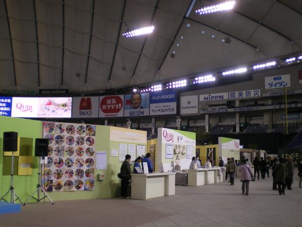 東京国際キルトフェスティバル(東京ドーム)に出店して  1/24~1/30_f0218063_10341525.jpg