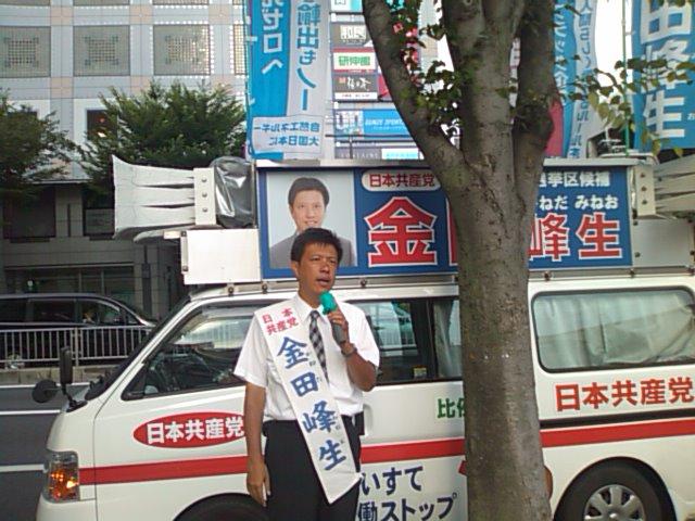 私の職場もブラック企業(ーー;)・・・これを止める日本共産党(^-^)v_f0061067_2048316.jpg