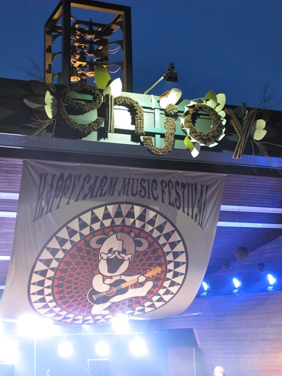 HAPPY FARM MUSIC FESTIVAL出店してきました!_a0252768_1737201.jpg