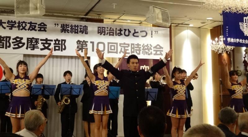 明治大学校友会東京都多摩支部総会_f0059673_659438.jpg
