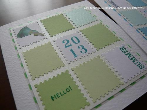 暑中お見舞いver.3 出産祝いカードのデザインをもとに_d0285885_8402121.jpg