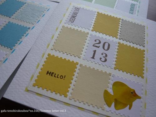 暑中お見舞いver.3 出産祝いカードのデザインをもとに_d0285885_8403411.jpg