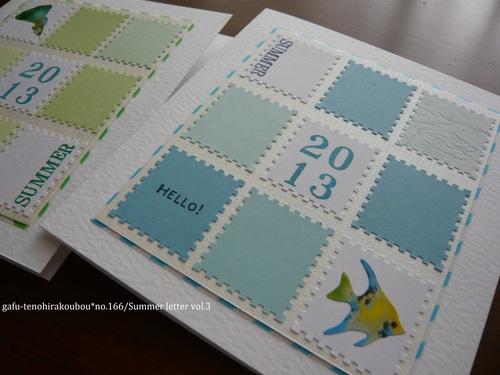 暑中お見舞いver.3 出産祝いカードのデザインをもとに_d0285885_840816.jpg