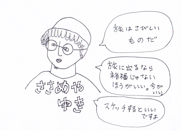 絵本を作り学ぶ_d0259392_22323191.jpg
