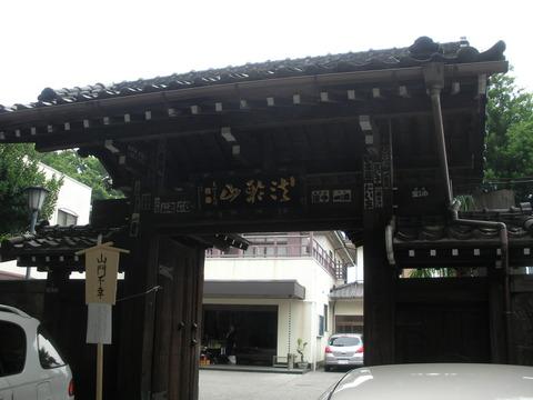 盂蘭盆会(うらぼんえ)_b0172896_9522919.jpg
