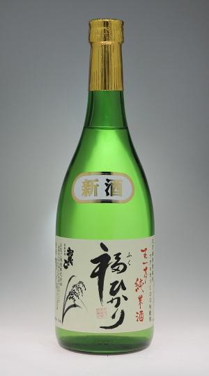 福ひかり 生一本純米酒 [お茂ご酒造]_f0138598_19421256.jpg