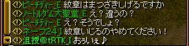 d0081603_23505198.jpg