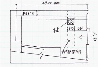 d0204413_1913489.jpg