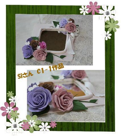c0169414_2238175.jpg