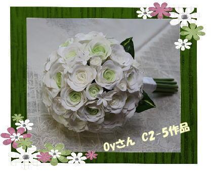 c0169414_22415794.jpg