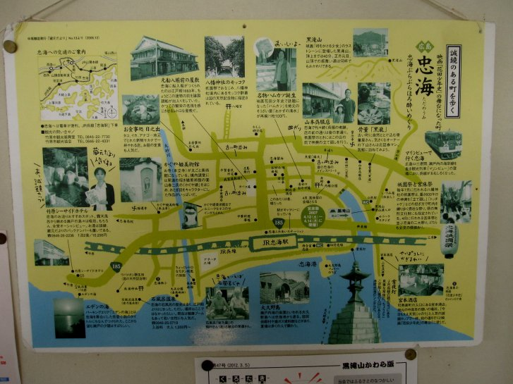 瀬戸内編(17):忠海(12.3)_c0051620_1954748.jpg