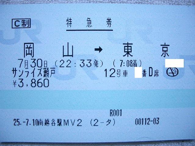 b0283432_0101129.jpg