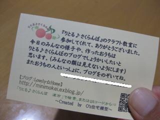 b0160334_19484332.jpg