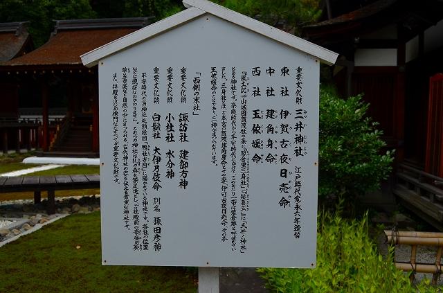 下鴨神社大炊殿(おおいどの)特別公開①_e0237645_0551430.jpg